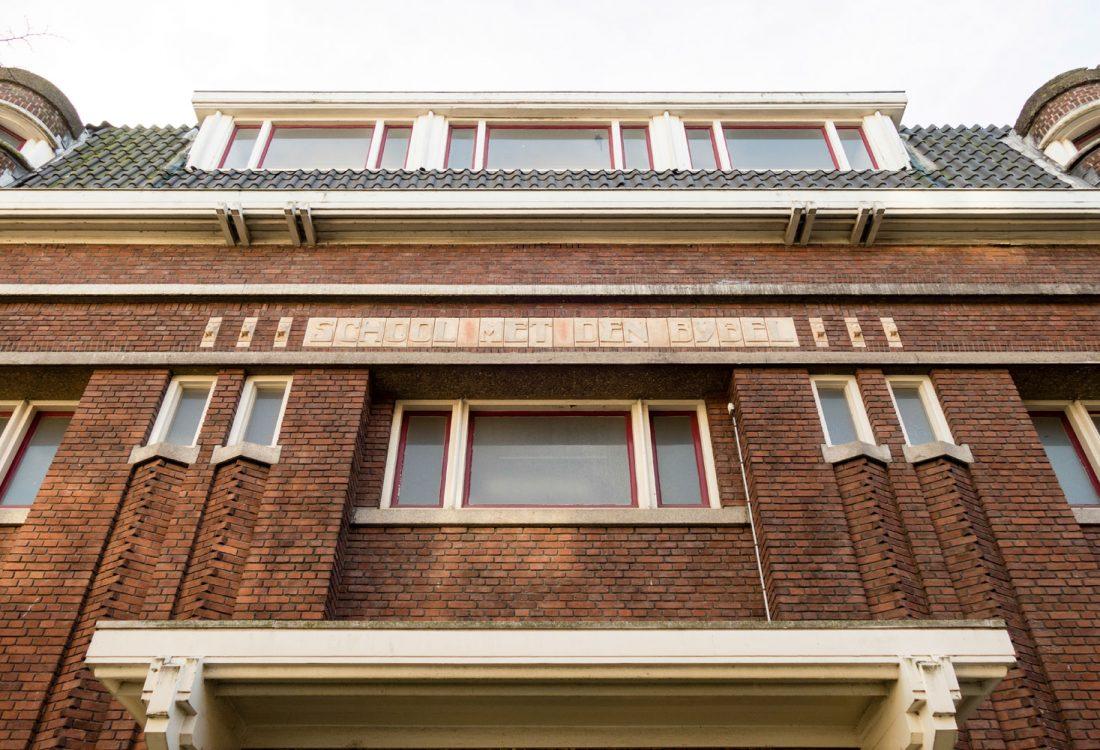 transformatie-school-rotterdam-zoutziedersstraat-4